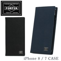 ポーター PORTER 吉田カバン 052-02226 iPhone7ケース CURRENT カレント  アイフォンケース 手帳型 スマホケース iPhone7 ユニセックス