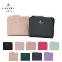 ランバンオンブルー LANVIN en Bleu 二つ折り財布 480453 リュクサンブール L字ファスナー レディース レザー 革