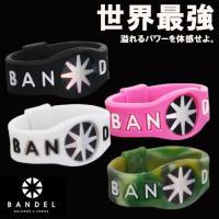 最新のジャパンテクノロジーを駆使して開発されたシリコンリング。 BANDELは運動能力、バランス力、...