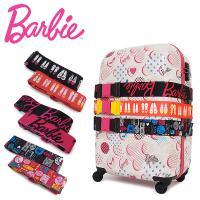 バービーからおしゃれで可愛いスーツケースベルトの登場!大人かわいいデザインです。 ■サイズ:約100...