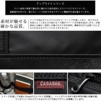 最大1000円OFFクーポン ラガシャ LAGASHA OFFICE セカンドバッグ 7225 Uplight アップライト クラッチバッグ ビジネスバッグ ハンドル付 日本製 メンズ B5