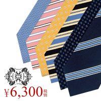 オロビアンコ・ルニークの上質ネクタイが激安♪ブランドパッケージ付きでギフトにもオススメです!ギフトラ...