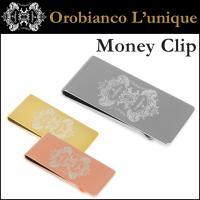 真鍮にロゴをレーザー刻印したオロビアンコルニーク(Orobianco L'unique)のマネークリ...