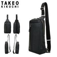 レビューでQUOカード タケオキクチ ボディバッグ ドライ別注 WEB限定 メンズ 345158 日本製 TAKEO KIKUCHI | ワンショルダー 撥水 軽量