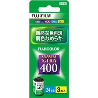 製品用途:デーライト用/一般撮影用微粒子 ISO感度:ISO400