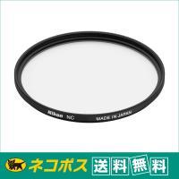 レンズ保護フィルターとして最適。レンズの色調(可視光域)に影響を与えませんので常用フィルターとして使...