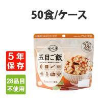 ○内容量:1食【100g(できあがり約270g)、スプーン付】<br><br&gt...