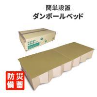 【サイズ】梱包時:約19cm×62cm×(H)88cmベッド組立て時:約183cm×86cm×(H)...