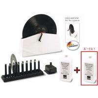・Knosti ドイツ製レコードクリーナー ディスコアンチスタット2 レコードクリーナー  ・従来よ...
