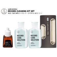 ・オーディオテクニカ レコードクリーナー 湿式補充ボトル1本と針クリーナーを追加したセット販売です ...