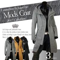 ◆説明:スタイリッシュなフーデッドロングコートです。 軽くて暖かい、ウール混モッサ生地を使用していま...