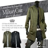 ◆説明:MA-1ロングジャケット。 これからの時期に人気のMA-1ジャケットにロング丈が登場!! カ...