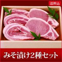 【ギフト】ドイツDLG金メダル受賞数日本一のサイボクハム 国産銘柄豚 ゴールデンポーク使用。世界が認...