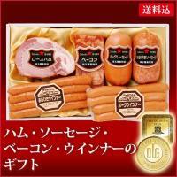 【ハムギフト】ドイツDLG金メダル受賞数日本一。 国産銘柄豚 ゴールデンポーク使用。 世界が認めたこ...