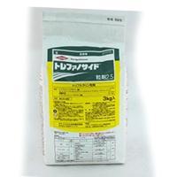 30食用作物(平成15年9月現在)および、非食用分野でもさまざまな用途に利用できます。  ジニトロア...