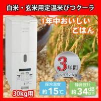 すぐ食べる分だけのお米を保管したい方におすすめ!!  キッチンの空きスペースにスッキリ収納可能。 梅...