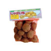 品種名:キタアカリ 商品内容:種芋 2kg入り 男爵芋を母親として生まれてきた「キタアカリ」。皮の色...