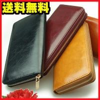 【ネコポスまたは郵便で送料無料】  シンプルなラウンドファスナー式長財布です。  光沢のある合皮素材...