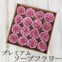 ソープフラワー カーネーション ヘッド 材料 花材 造花 シャボンフラワー アートフラワー アレンジメント ハンドメイド クラフト