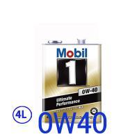【取り寄せ商品】 ■メーカー名:Mobil モービル  【規格】 ・用途:ガソリン・ディーゼルエンジ...