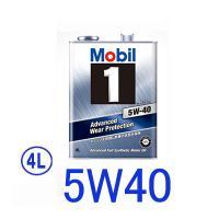 ■メーカー名:Mobil  【規格】 ・用途:ガソリン・ディーゼルエンジン車用 ・粘度:5W-40 ...
