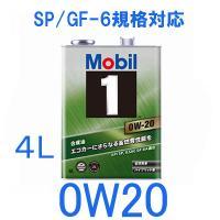 ■メーカー名:Mobil モービル  【規格】 ・用途:ガソリン・ディーゼルエンジン車用 ・粘度:0...