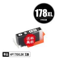 即納!1年安心保証!  対応インク型番 HP178XL黒(CN684HJ)  対応機種 Deskje...