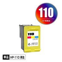 即納!1年安心保証!  対応インク型番 HP110カラー(CB304AA)  対応機種 Photos...