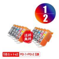 即納!1年安心保証!  対応インク型番 PGI-1BK PGI-2PBK PGI-2MBK PGI-...