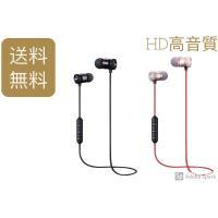 【製品スペック】  Bluetooth: 4.1 音声提示:あり 支持タイプ:HFP HSP A2D...
