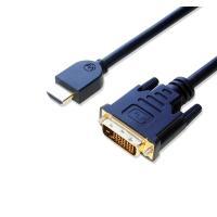 HDMI DVI 変換ケーブル 2m