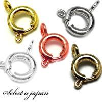引き輪(留め金)  アクセサリーの留め具です。 ブレスレットやネックレスのハンドメイド用パーツとして...