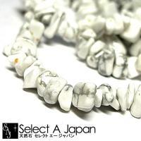 ハウライトの白色は「純粋・無垢」を象徴し、高い浄化作用と鎮静作用に優れた効果をもつパワーストーンとし...