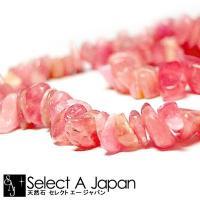 バラ色の石「 インカローズ 」は、人間の本質とも言うべき無条件の愛の象徴とされるパワーストーンです。...