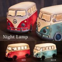 とってもお洒落な ライト★Night Lampナイトライトです♪ アンティーク感のあるミニチュアアイ...