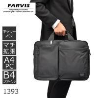 ビジネスバッグ 通勤 ビジネス メンズ ブリーフケース A4PC B4 FARVIS ファービス 父の日
