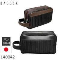 BAGGEX ビジネスポーチ 日本製・ボディにはブランドこだわりのオリジナル生地を使用・清潔感あるス...