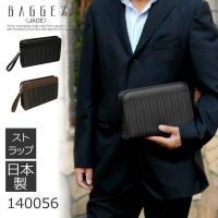 BAGGEX  ビジネスポーチ 日本製・ボディにはブランドこだわりのオリジナル生地を使用・清潔感ある...