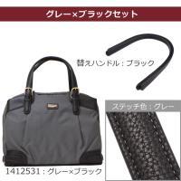 【セット商品】ビジネスバッグ 通勤バッグ レディース a4ファイル PC トートバッグ 女性用 通勤 出張 旅行 13インチ iPad タブレット Fiorire フィオリーレ