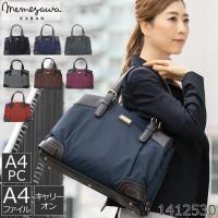 キャリア女性のお悩み解決!SAKAEだけのオリジナルバッグが完成しました! 女性用の鞄は数え切れない...