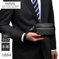 人気メンズブランドFARVIS(ファービス)のミニポーチ。 シープレザーを使った手触り柔らかなバッグ...