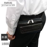 人気メンズブランドFARVIS(ファービス)のシープレザーを使った 手触り柔らかなバッグシリーズ。必...