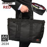 neopro ネオプロ レッド ビジネスボストン 出張 ボストントート トートボストン red エンドー鞄 ナイロン 父の日