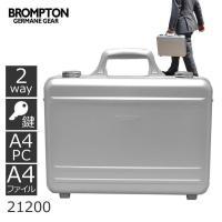 ・重要書類を持ち運ぶために誕生したアタッシュケース。硬質な箱型の鞄は機密と信頼を運ぶ重要なアイテムと...
