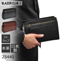 セカンドバック 牛革 ビジネスポーチ 日本製 豊岡鞄・鞄の産地「兵庫県豊岡」で作られています・・・丁...