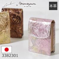 SAKAE特注『ARUKAN』フローラシガレットケース。エレガントな『薔薇』の モチーフが持つだけで...