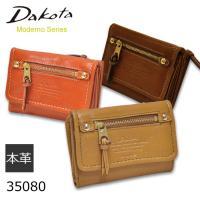 ・Dakota(ダコタ)モデルノシリーズ、レディース三つ折り財布。送料無料。・今までのダコタシリーズ...