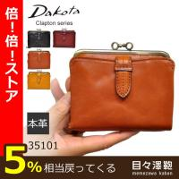 b164d96f6223 中身 (かばん 鞄 カバン バッグ) -福袋 -見えない(レディース財布)の ...