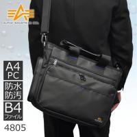人気ブランドALPHA(アルファ)の高機能・高撥水のトートバッグタイプの ビジネスバッグ。ON&OF...