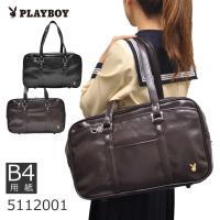 高校生に大人気のPLAYBOY(プレイボーイ)のスクールバッグ。女子には もちろん、男子にも使えるお...